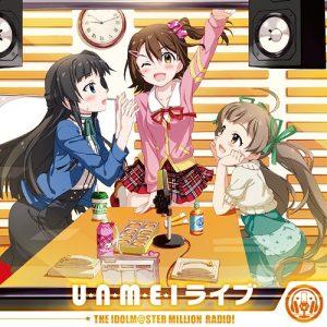 ラジオ「アイドルマスター ミリオンラジオ!」テーマソング「U・N・M・E・I ライブ」