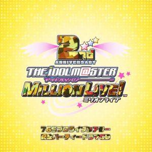 THE IDOLM@STER MILLION LIVE! 2nd ANNIVERSARY 「765プロライブシアター記念パーティー」ドラマCD