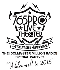 THE IDOLM@STER MILLION RADIO! SPECIAL PARTY 02~Welcome!! 2015年~