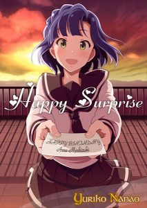 [同人畫作]Happy Surprise