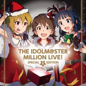 THE IDOLM@STER MILLION LIVE! 5 オリジナルCD