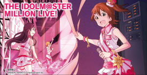ゲッサン「THE IDOLM@STER MILLION LIVE!」