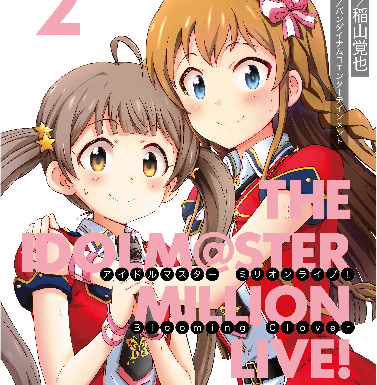 THE IDOLM@STER MILLION LIVE! Blooming Clover 2 オリジナルCD