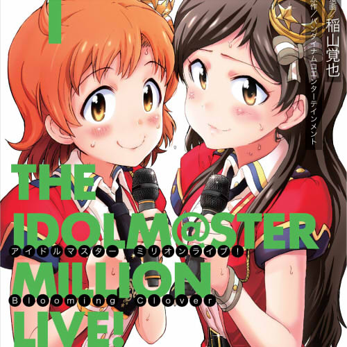 THE IDOLM@STER MILLION LIVE! Blooming Clover 1 オリジナルCD