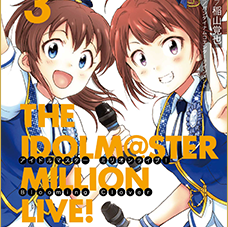 THE IDOLM@STER MILLION LIVE! Blooming Clover 3 オリジナルCD
