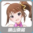 卡片翻译——横山奈绪