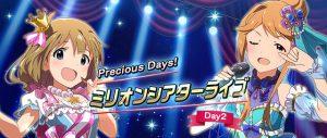 [greemas] 活動劇情翻譯「Precious Days!ミリオンシアターライブ Day2」