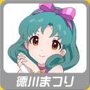 角色索引頁——徳川まつり